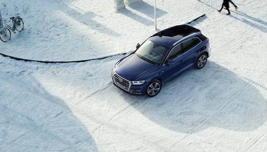 Audi WKR
